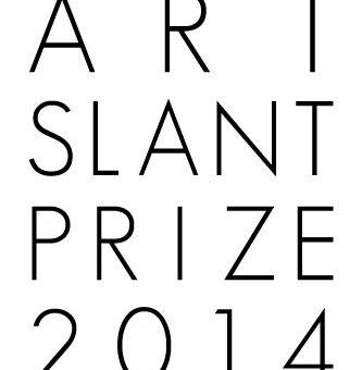 ArtSlant Prize 2014