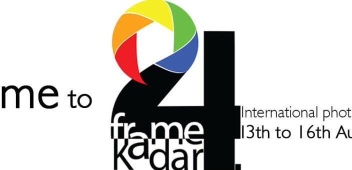 """Concursul Internațional de Fotografie """"Frame 24"""""""
