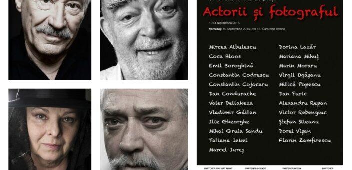 Actorii si fotograful – expozitie de Fine Art Print // Simion Buia
